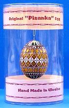 Egg101s